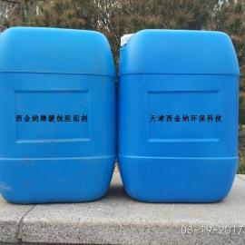 锅炉水垢清除剂
