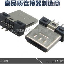 短体MICRO公头(麦克头7.85主体+180度DIP插)