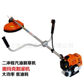 奥玛克CG430割灌机割草机 二冲程背负式汽油割灌机打草机