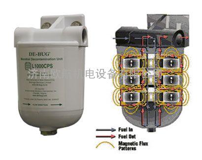 De-Bug L140柴油微生物过滤,燃油柴油净化器器