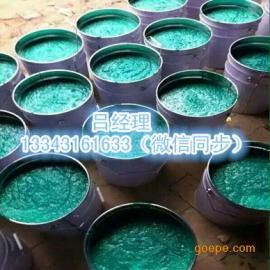 污水池防腐胶泥/环氧树脂胶泥*施工技术