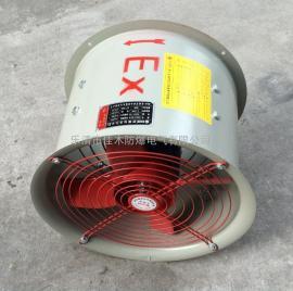 低噪声防爆轴流风机BT35-11-3.15叶片角度25°转速2900r/min