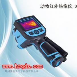 动物测温热像仪,可见光测温,热成像仪测温,小白鼠热像仪
