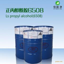 锌合金除蜡水原料 丙二醇环氧油酸酯