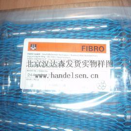 德国FIBRO工具/FIBRO模具/德国FIBRO自动化产品/德国 FIBRO配件