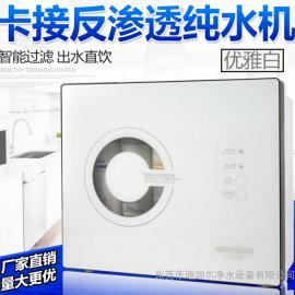 RO反渗透五级纯水机 家用净水机厨房净水器