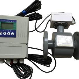 电磁流量计国产广川*污水原水自来水带远传流量计厂家直销