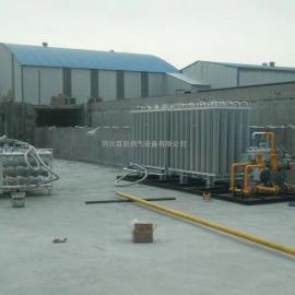 百亚沥青拌合站气化器 空温式气化器 LNG气化器 天然气汽化器