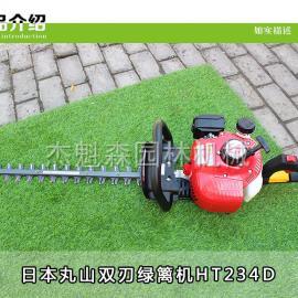日本丸山HT234D双刃绿篱机 进口茶叶修枝机 篱笆剪
