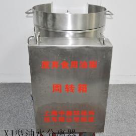 上海餐�用手推型油水分�x器