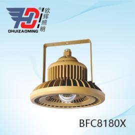 大功率防爆灯大功率LED防爆灯150WLED防爆灯厂家供应