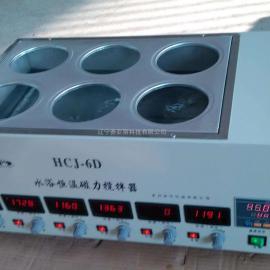 磁力��拌水浴�HCJ-6D(六孔)