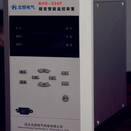 光伏箱变智能监测测控装置