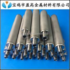 盈高透气透水循环过滤器配件不锈钢粉末烧结滤芯