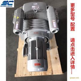 板材雕刻吸附泵300气量大吸力风泵强劲风泵