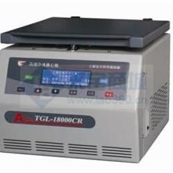 TGL-18000CR高速冷�鲭x心�C