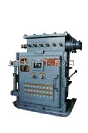 KXBC一控一矿用带煤安证隔爆型电动阀门控制箱