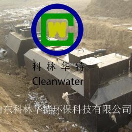 地埋式污水处理设备、污水处理设备生产厂家、厂家直销