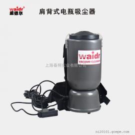 威德尔肩背式电瓶吸尘器WD-6L清理加工货架用
