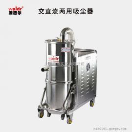 食品厂用除尘器 强吸力高温工业吸尘器 钢化玻璃厂用