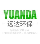 东莞市远达环保工程有限公司