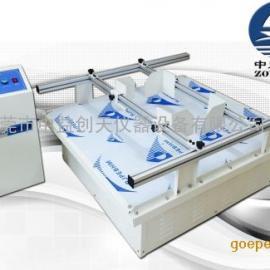 模拟汽车运输振动试验机_灯具包装运输振动台_元件纸箱振动台