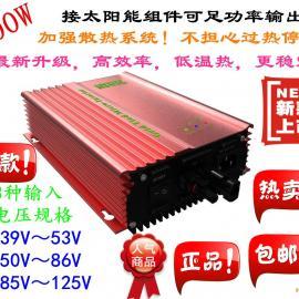 太阳能并网逆变器 光伏逆变器600W 高效率MPPT跟踪