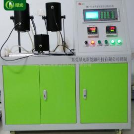 工厂直销TMC-FX1型材料法向发射比测试仪集热管涂层测试