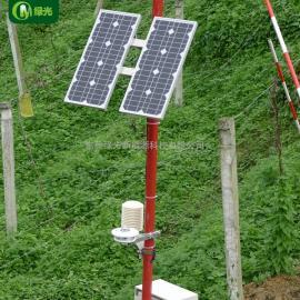 绿光TWS-7型 便携式森林防火气象监测站自动气象站