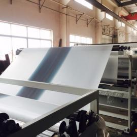 PVB玻璃夹胶膜生产线