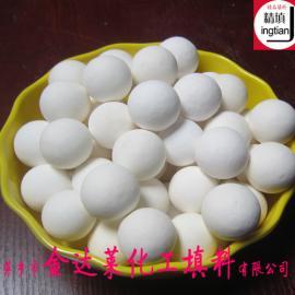 90% 92% 95% 97%氧化铝球 刚玉瓷球 高铝瓷球
