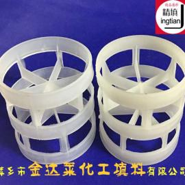 聚丙烯鲍尔环填料︱PP鲍尔环︱脱硫塔塑料鲍尔环