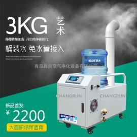 超声波加湿器工业加湿器蔬菜保鲜shi验室冷库加湿器