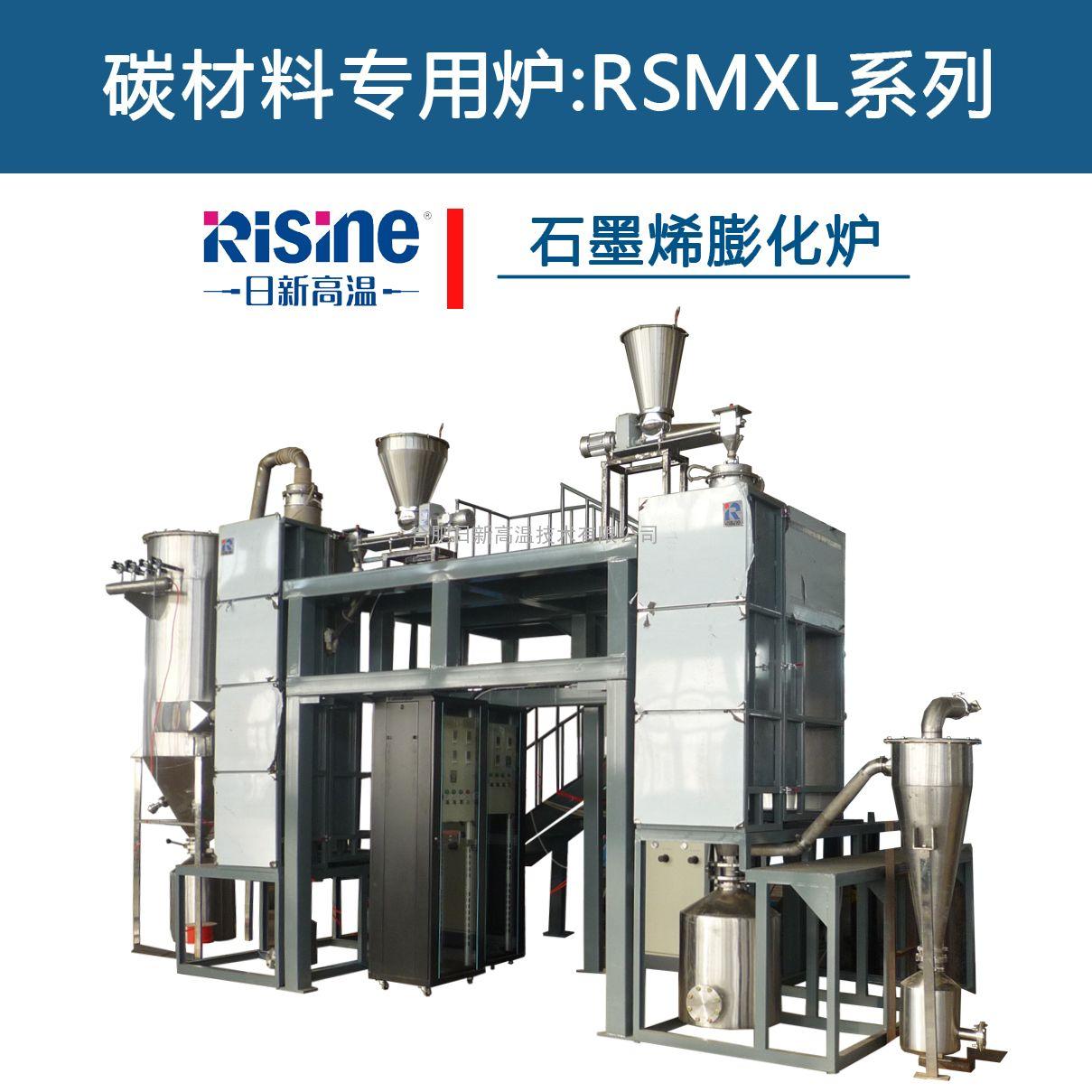 石墨烯成套生产线设备