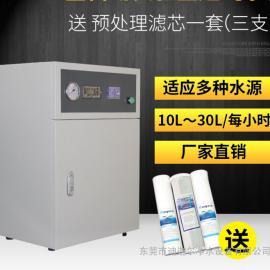 实验室超纯水beplay手机官方 去离子水beplay手机官方实验室超纯水机