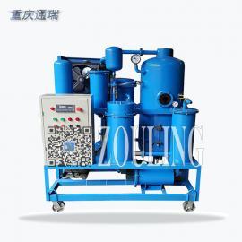 ZJD系列液压油真空滤油机 脱水破乳化精密滤油机