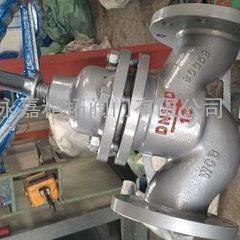 U41SM-10C 铸钢柱塞阀