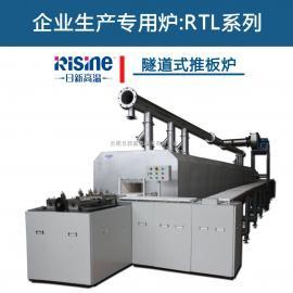 推板式活性炭碳化专用炉