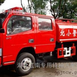 ��五�|�L3.5��消防�⑺��