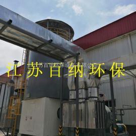 旋转式蓄热焚烧炉RRTO工程
