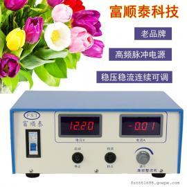 厂家*生产电镀整流机、高频整流机、镀金专用整流机、电解抛光