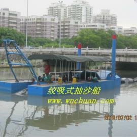 绞吸式挖泥船选择6寸泵不堵管