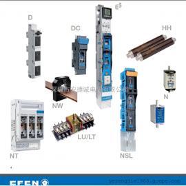 德国埃芬(EFEN)高压、低压熔断器、条形开关、负荷熔断器开关