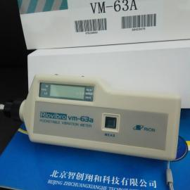 VM-63A振动仪器北方总代热销