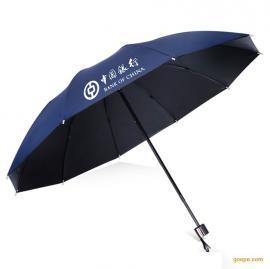 济源雨伞厂 济源雨伞厂家