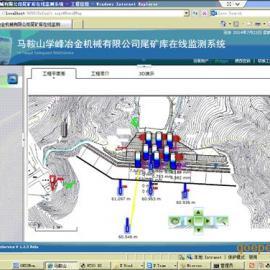 磷石膏渣库安全在线监测预警系统