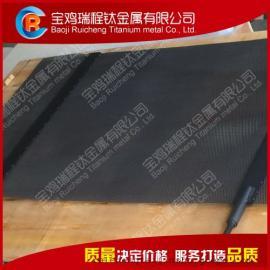 有机废水处理用钛阳极 电解法去除COD析氯钛阳极