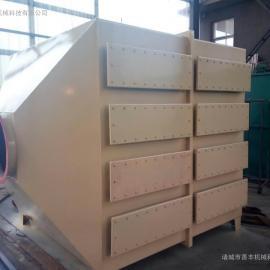 活性炭吸附塔的特点/诸城善丰机械活性炭吸附装置、废气处理设备