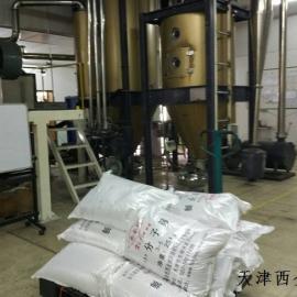 制氧设备分子筛干燥剂