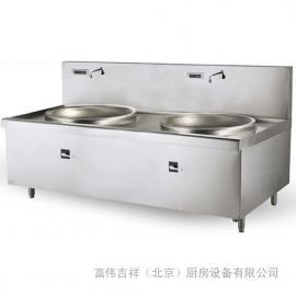 Chinducs商用电磁大锅chao菜灶MGDS18 华磁电磁炉